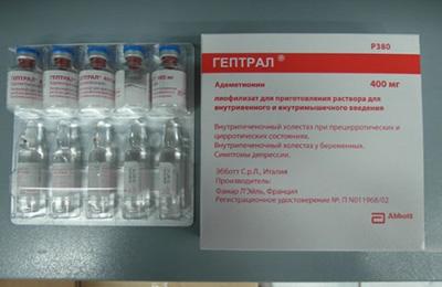 Фармакологчн властивост