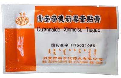 Пример продукции Quannaide