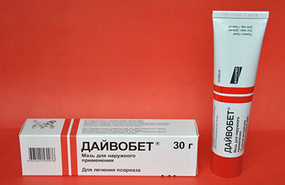 dovobet gel for nail psoriasis