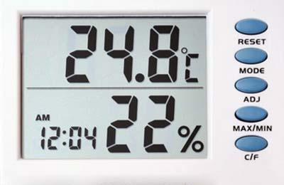 Температура хранения