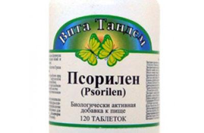 Препарат Псорилен