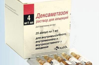 Поможет ли борная кислота при экземе насколько эффективно лечение