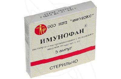 Иммунофан