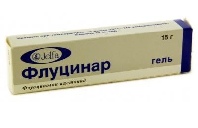 Подофиллиновая Мазь Инструкция - фото 7