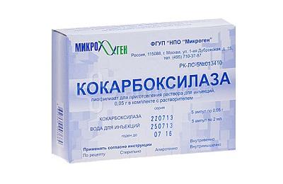 препараты при заболевании печени и желчного пузыря