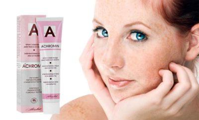 Ахромин