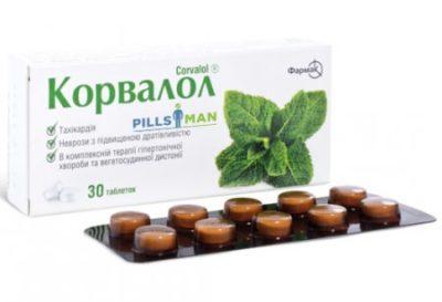 Таблетки Корвалол