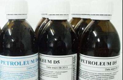 Применение препарата - Петролиум