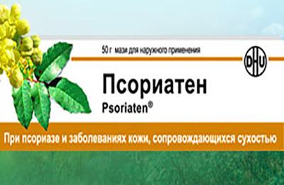 Препарат - Псориатен