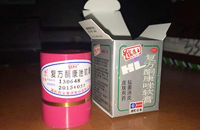 Китайская медицина в лечении псориаза