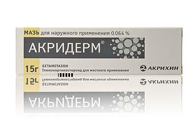 Асд фракция 2 применение для человека лечение псориаза