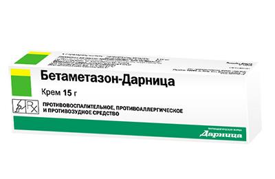 Бетамизона дипропионат