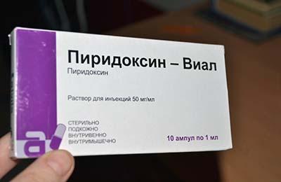 Пиродиксин