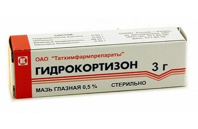 Мазь гидрокортизона