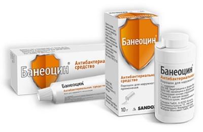 Банеоцин порошок при ожогах у детей