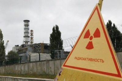 Повышенная радиация