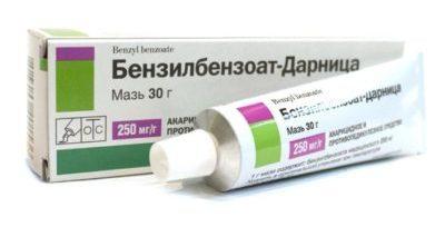 Бензилбензоат
